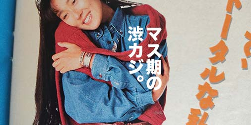 f:id:yamada0221:20210907120834j:plain