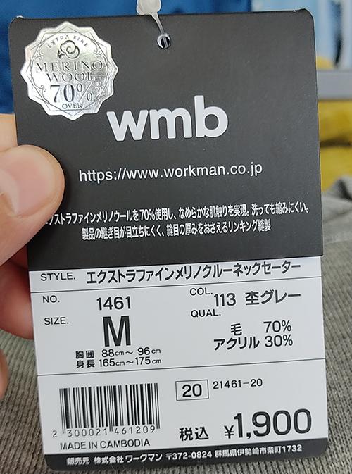 f:id:yamada0221:20210908103132j:plain