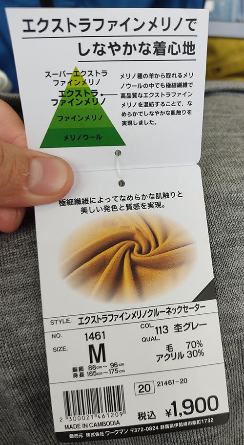 f:id:yamada0221:20210908103134j:plain