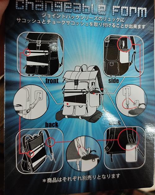 f:id:yamada0221:20210908103158j:plain