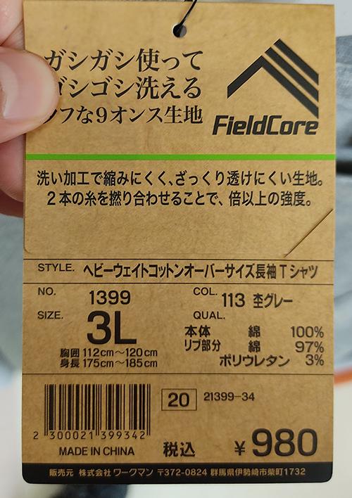 f:id:yamada0221:20210908103227j:plain