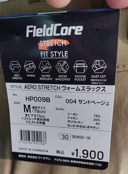 f:id:yamada0221:20210908103239j:plain