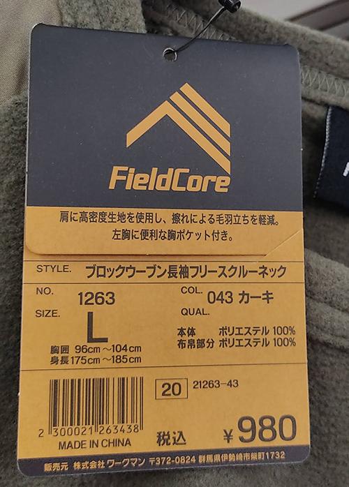 f:id:yamada0221:20210908103244j:plain