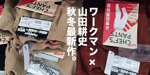 f:id:yamada0221:20210908115109j:plain