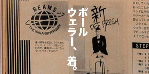 f:id:yamada0221:20210909135705j:plain