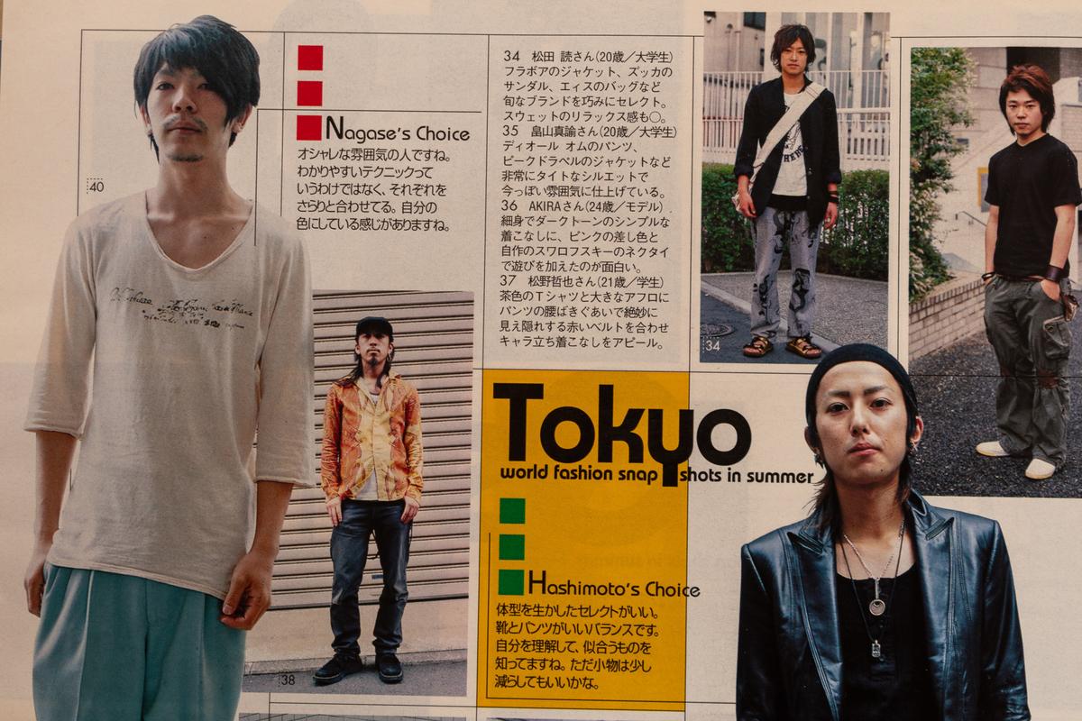 f:id:yamada0221:20210915101055j:plain