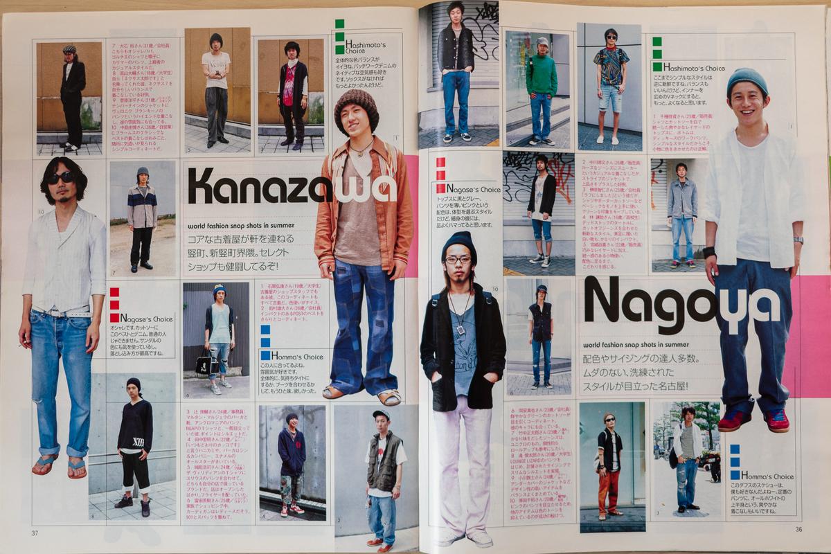 f:id:yamada0221:20210915101108j:plain