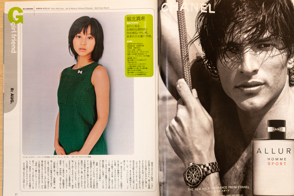 f:id:yamada0221:20210915101231j:plain