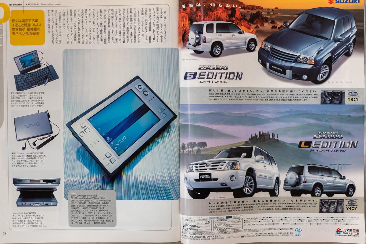 f:id:yamada0221:20210915101304j:plain
