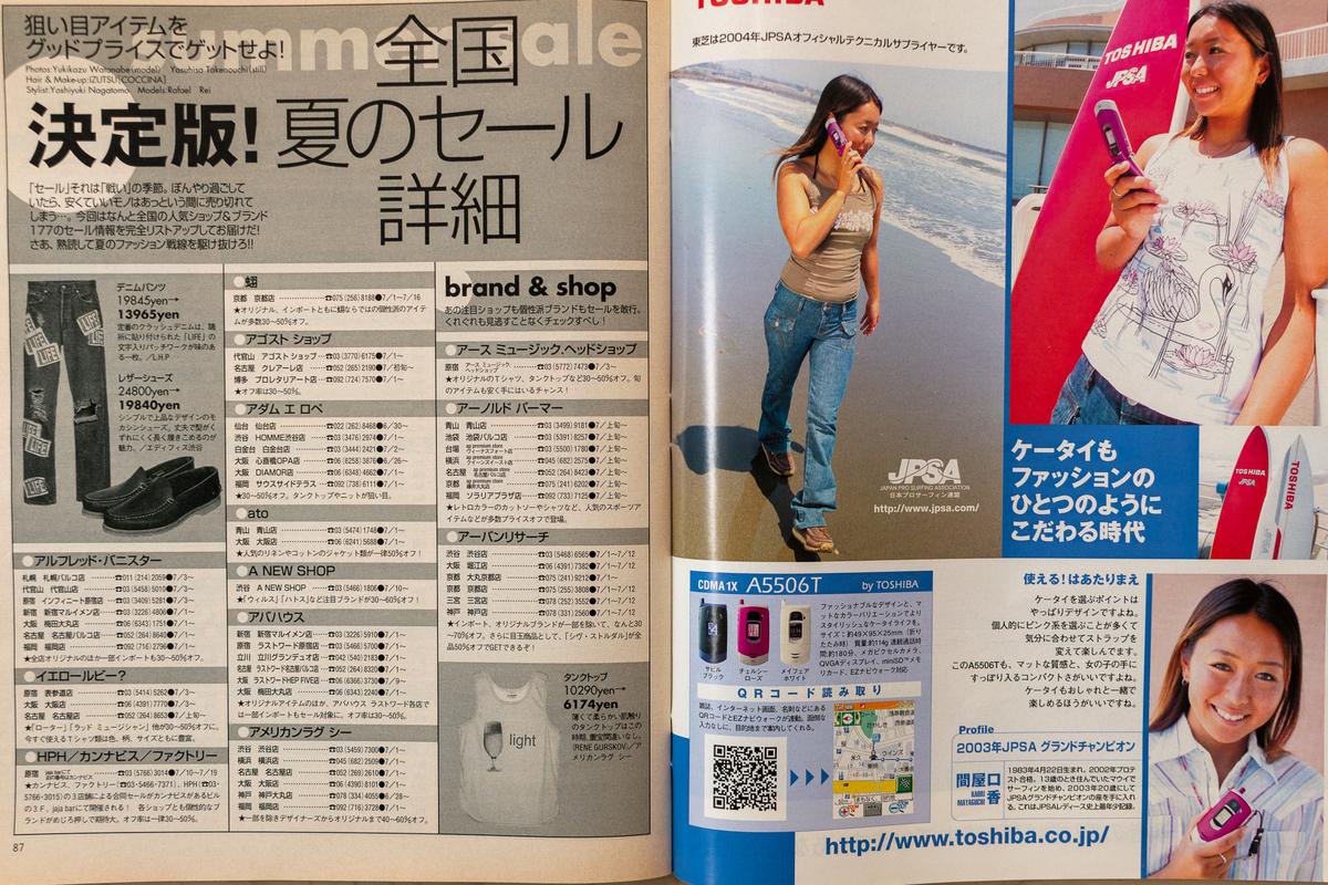 f:id:yamada0221:20210915101322j:plain