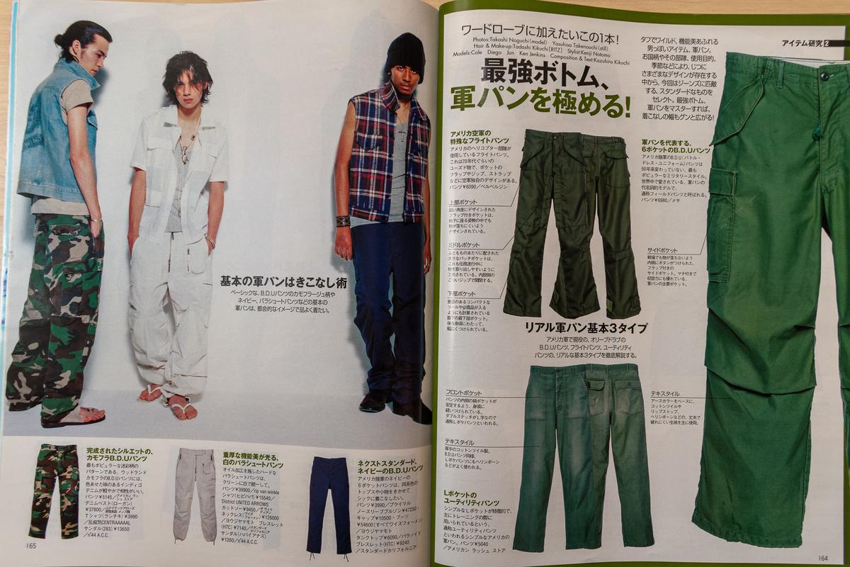 f:id:yamada0221:20210915101658j:plain