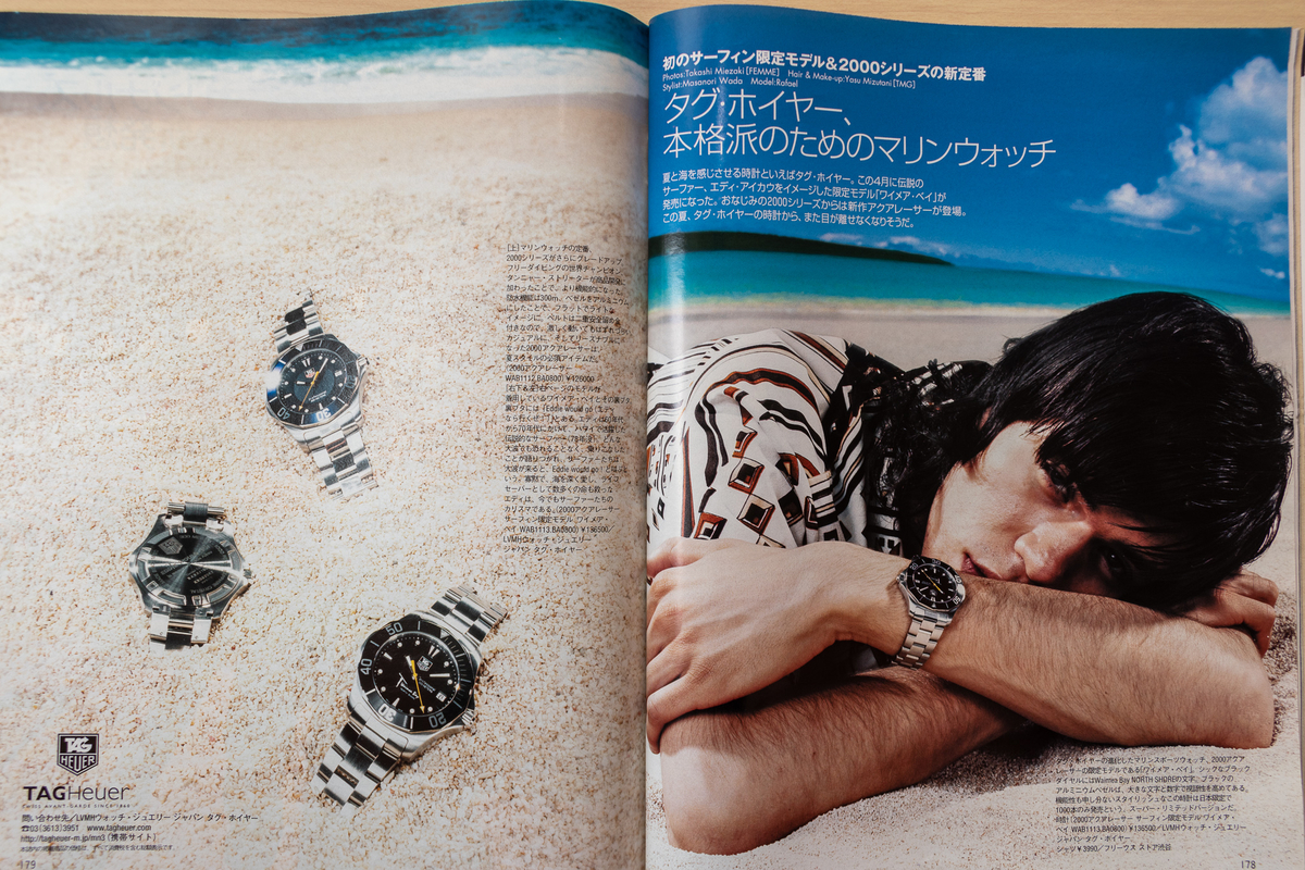 f:id:yamada0221:20210915101729j:plain