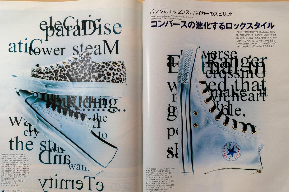 f:id:yamada0221:20210915101741j:plain