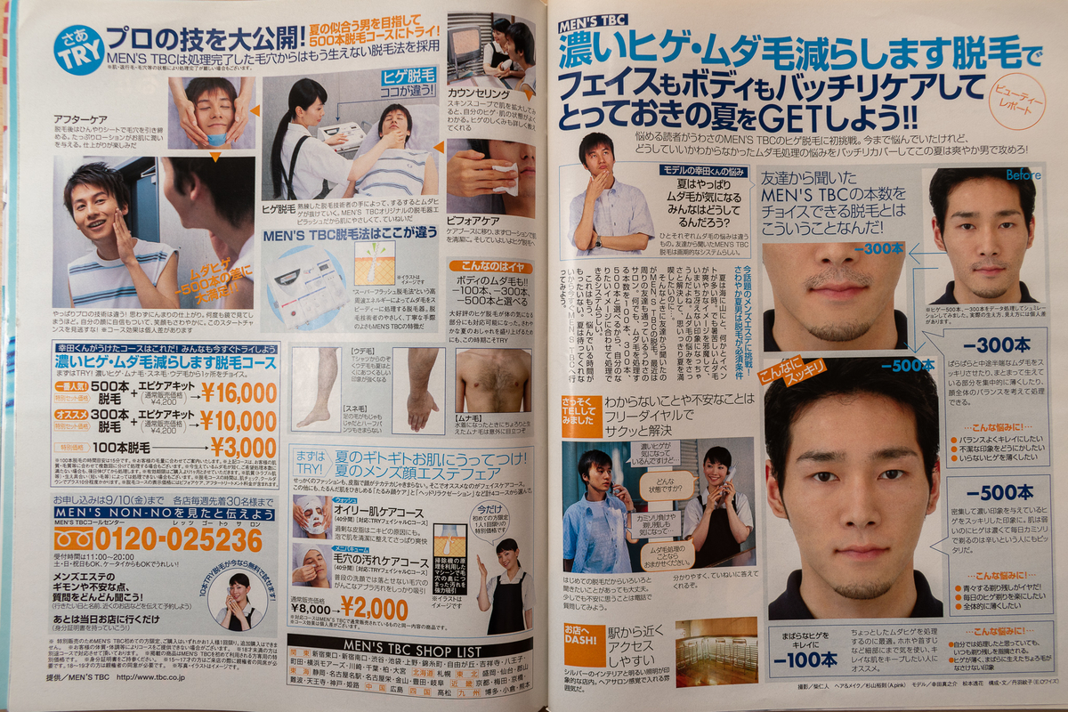 f:id:yamada0221:20210915101807j:plain