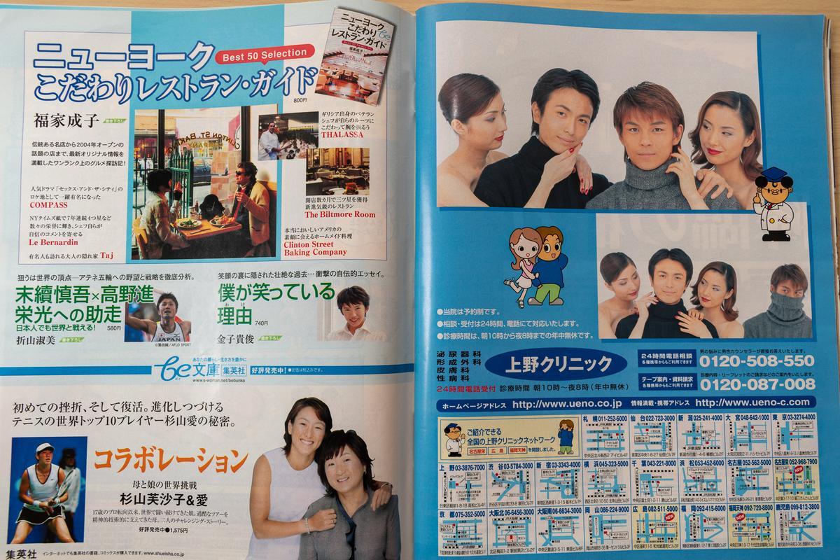 f:id:yamada0221:20210915101900j:plain
