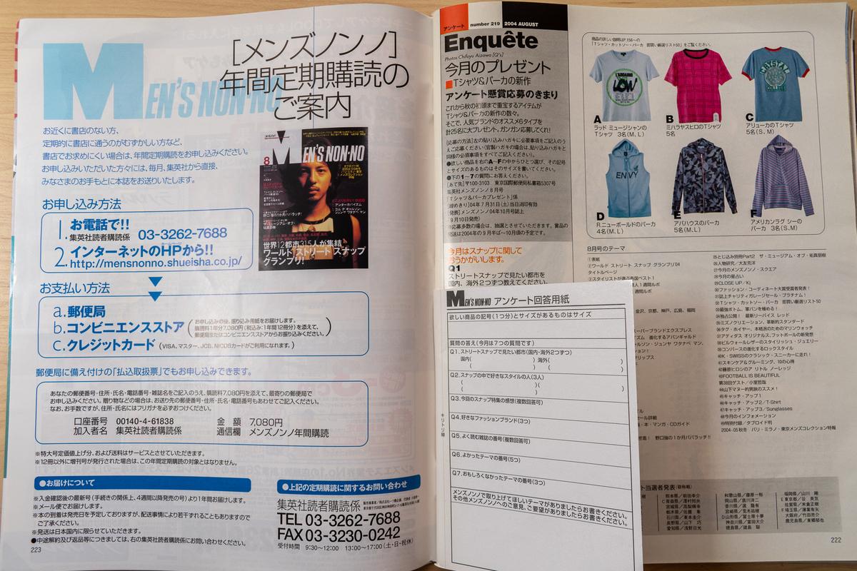 f:id:yamada0221:20210915101918j:plain