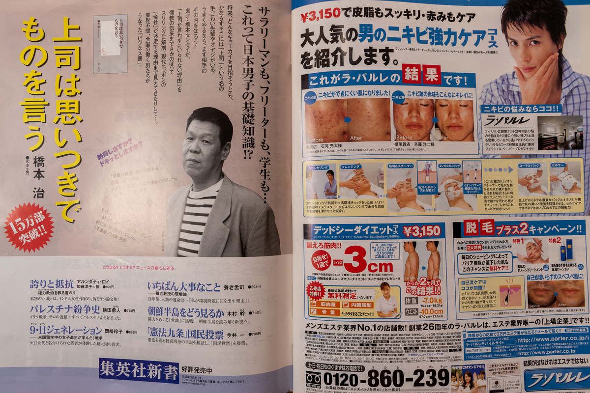 f:id:yamada0221:20210915101922j:plain