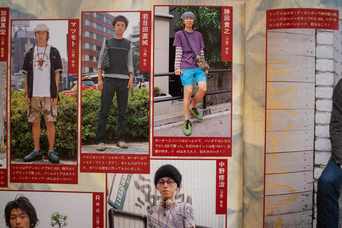 f:id:yamada0221:20210916110501j:plain