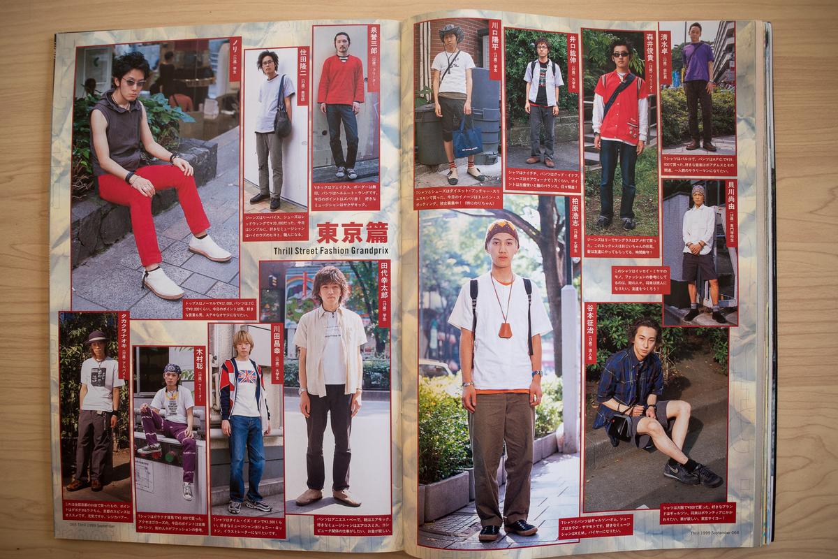f:id:yamada0221:20210916110506j:plain
