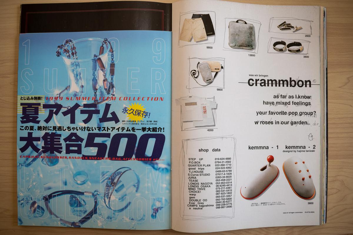 f:id:yamada0221:20210916110525j:plain