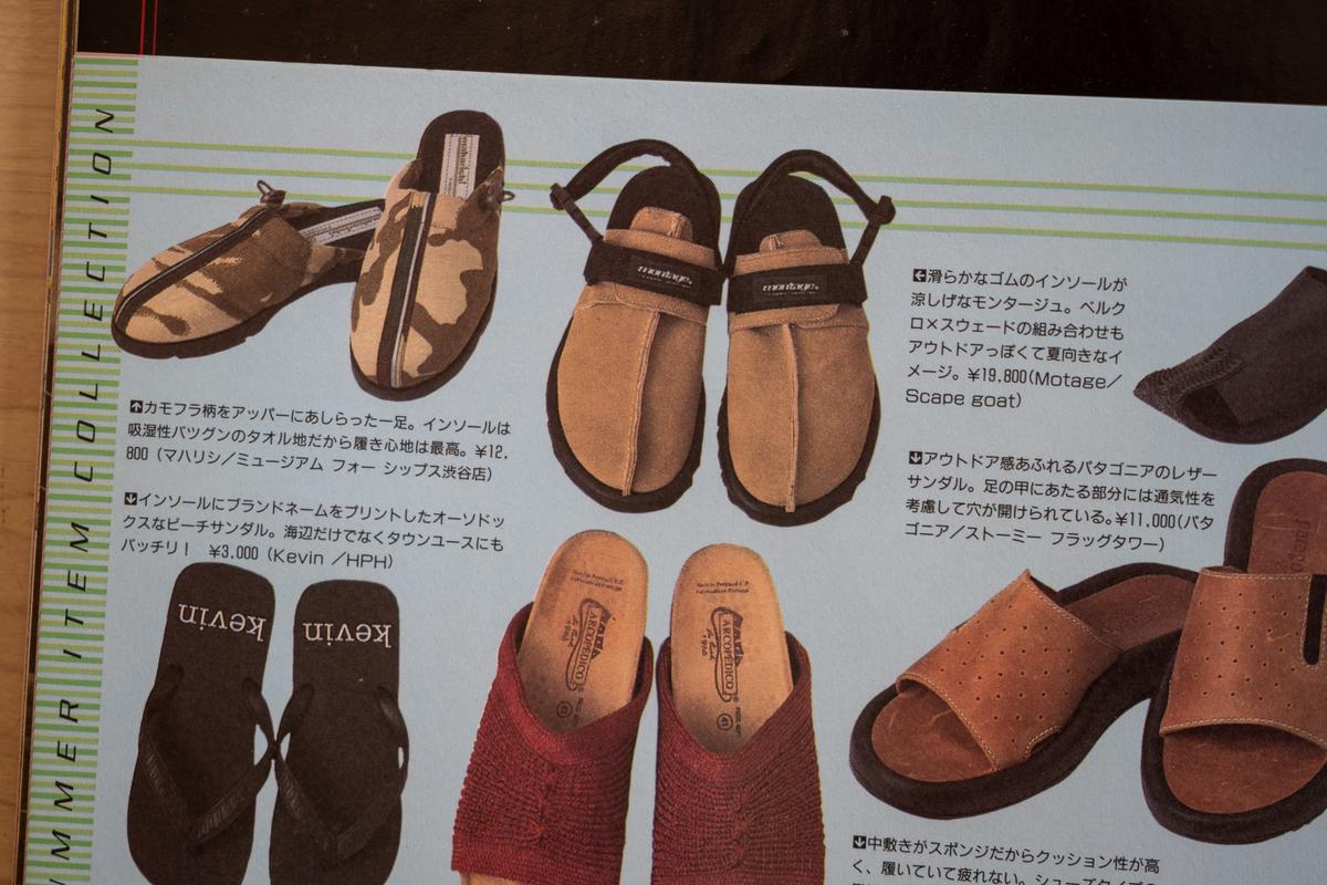 f:id:yamada0221:20210916110550j:plain