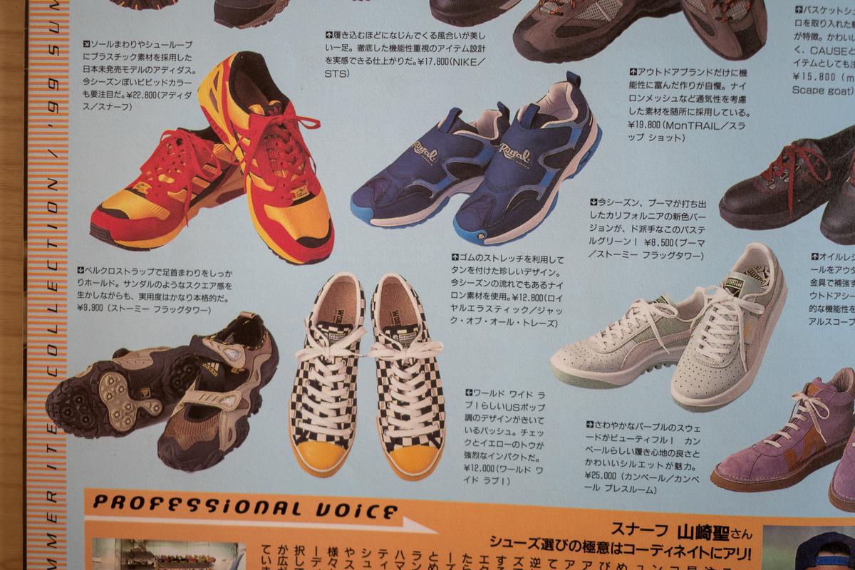 f:id:yamada0221:20210916110559j:plain