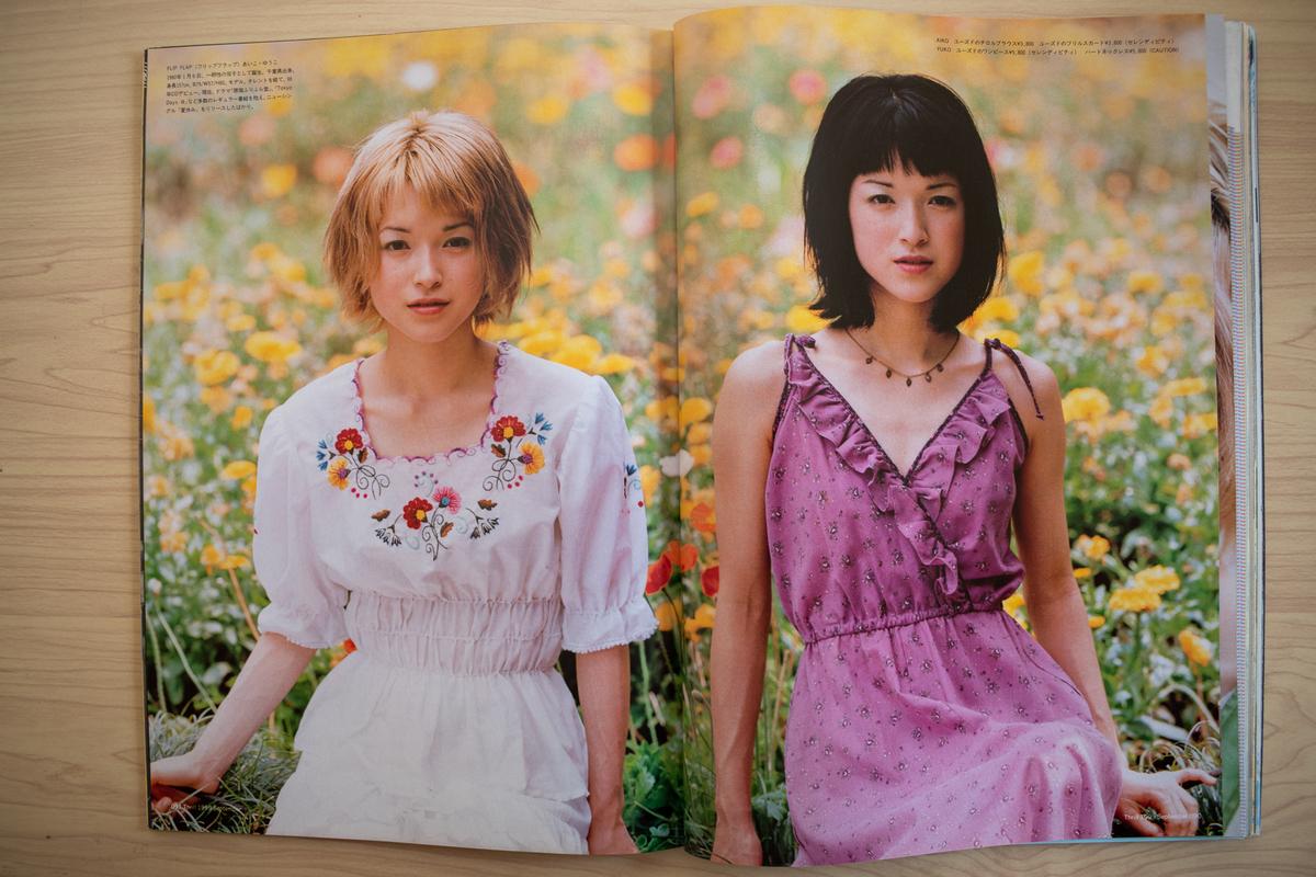 f:id:yamada0221:20210916110651j:plain