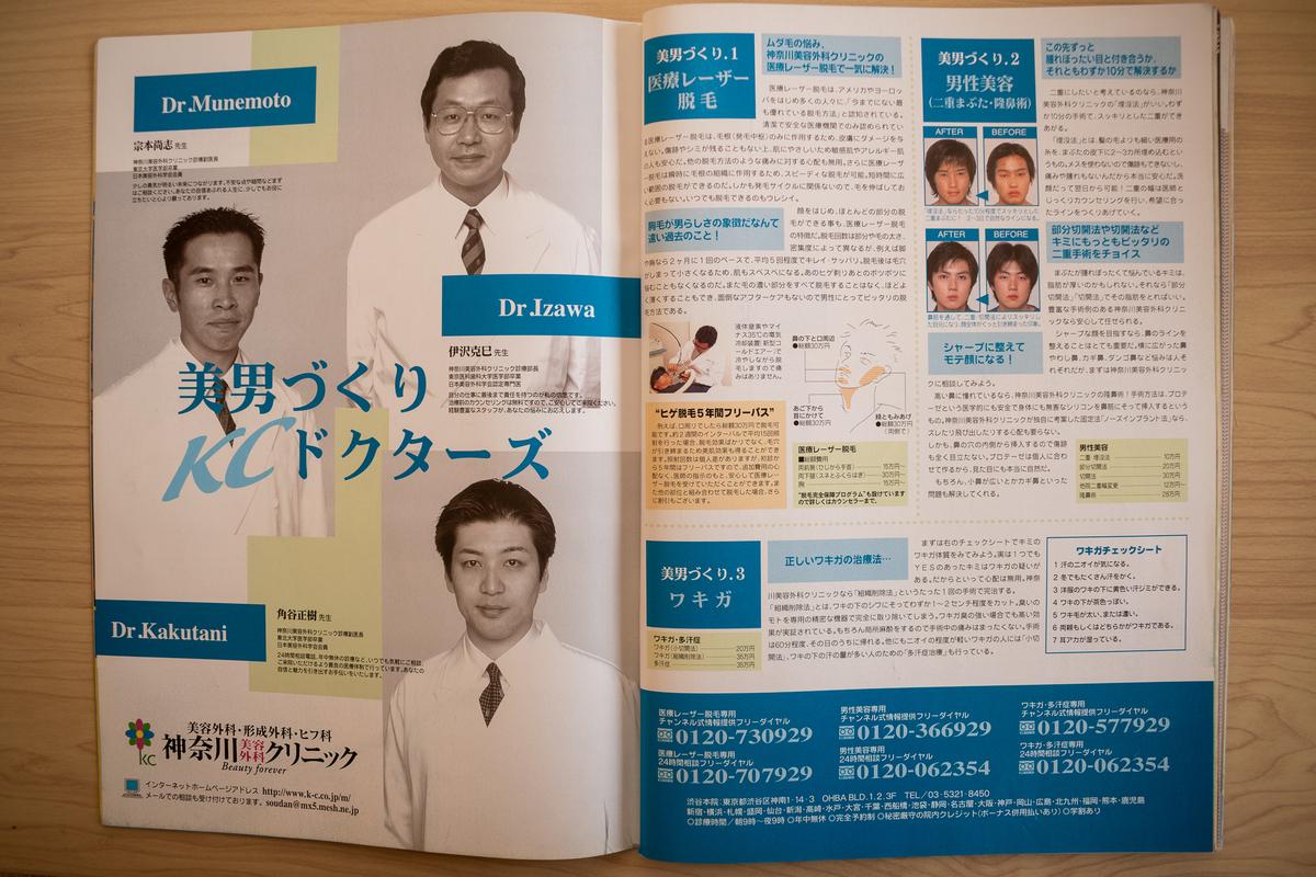 f:id:yamada0221:20210916110832j:plain
