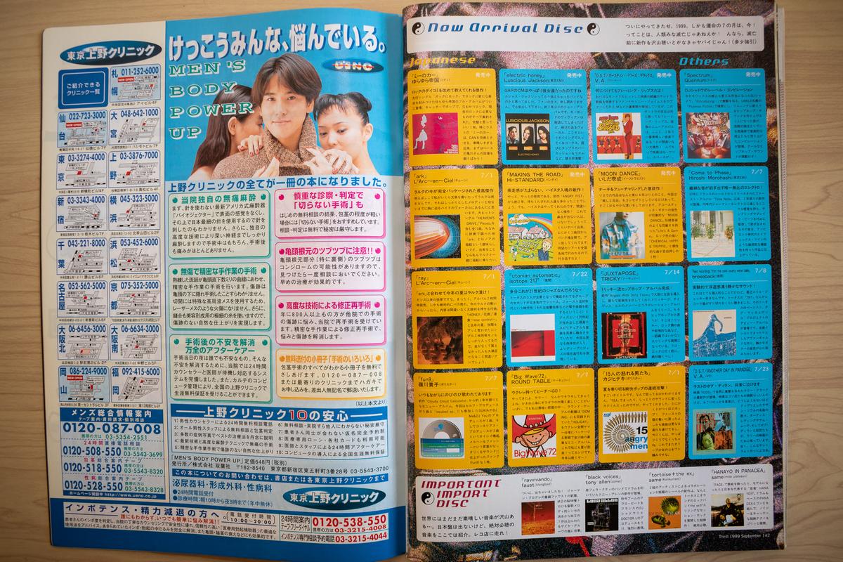 f:id:yamada0221:20210916110849j:plain