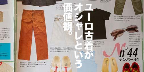 f:id:yamada0221:20210916153743j:plain