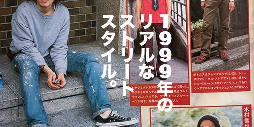 f:id:yamada0221:20210916154942j:plain