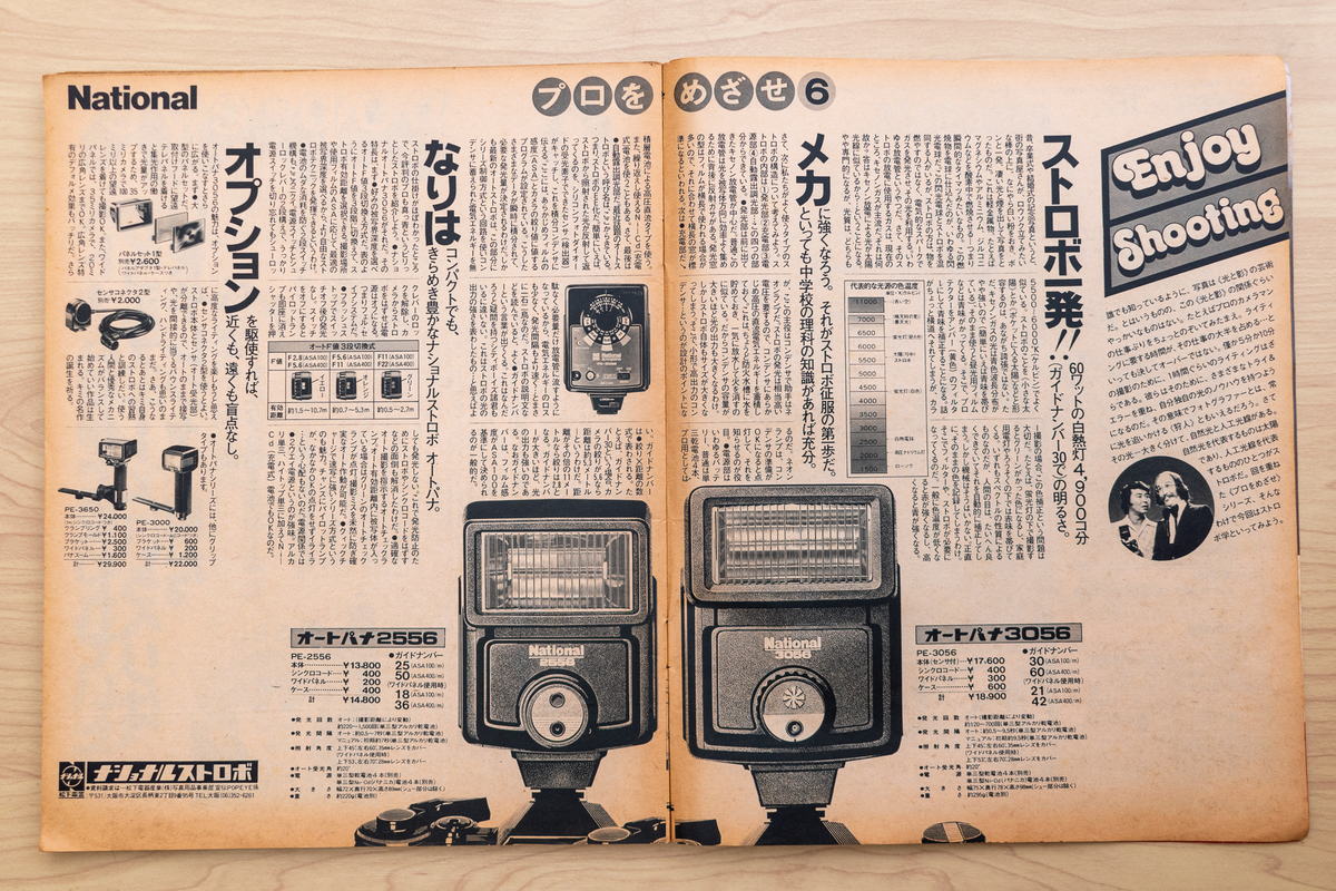 f:id:yamada0221:20210918121300j:plain