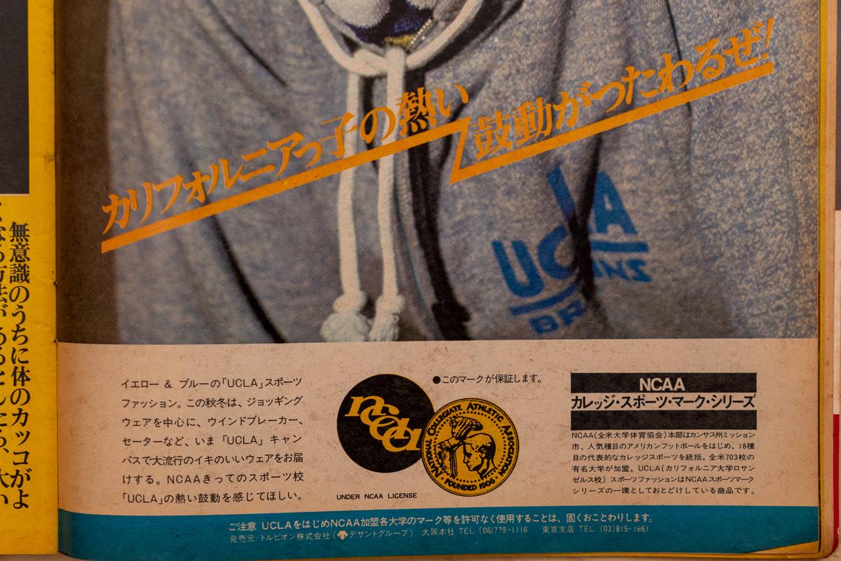 f:id:yamada0221:20210918121406j:plain