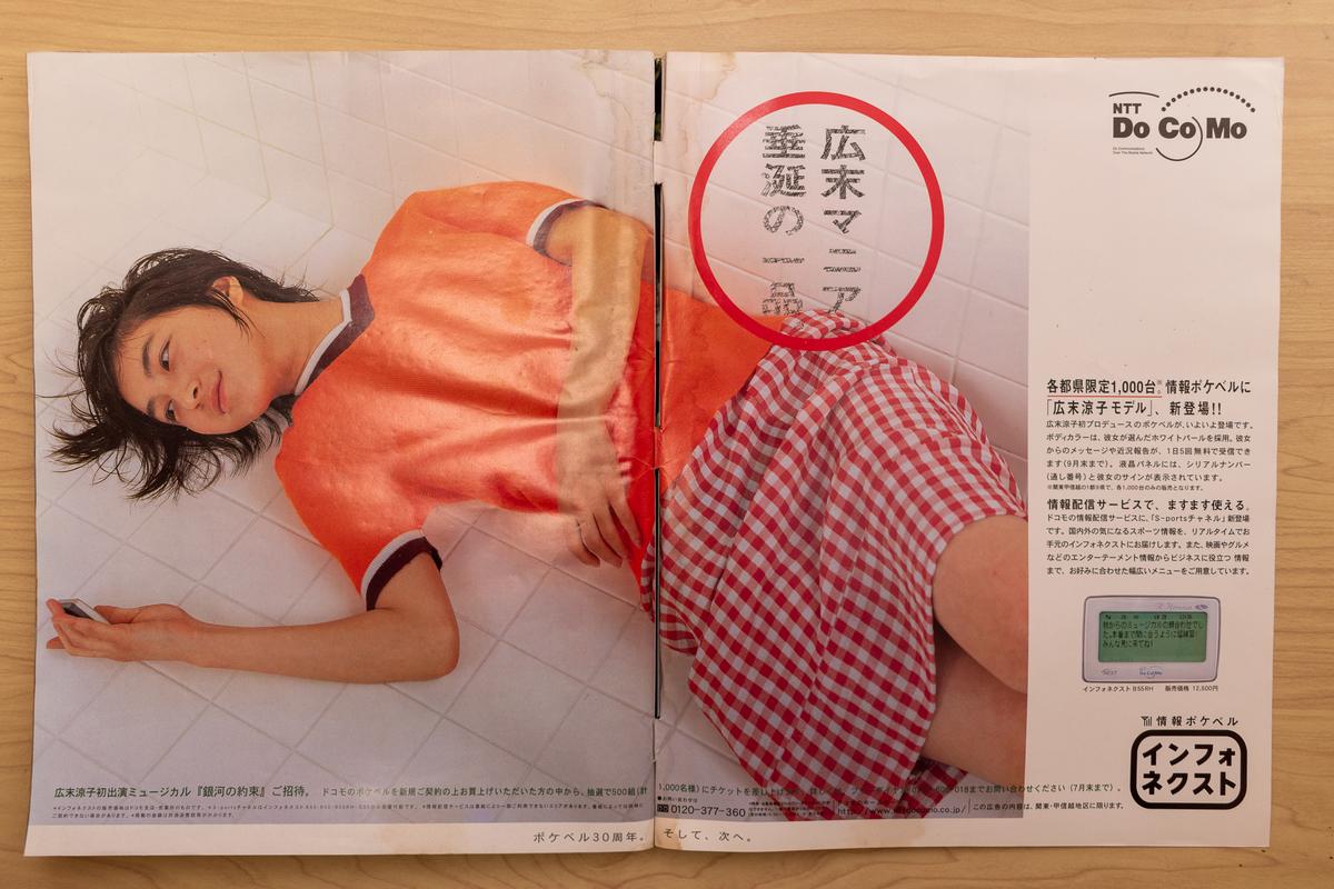 f:id:yamada0221:20210918134830j:plain