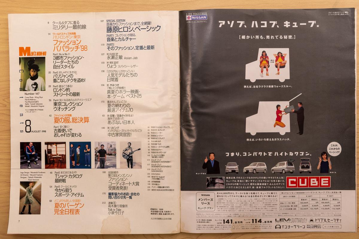 f:id:yamada0221:20210918134839j:plain
