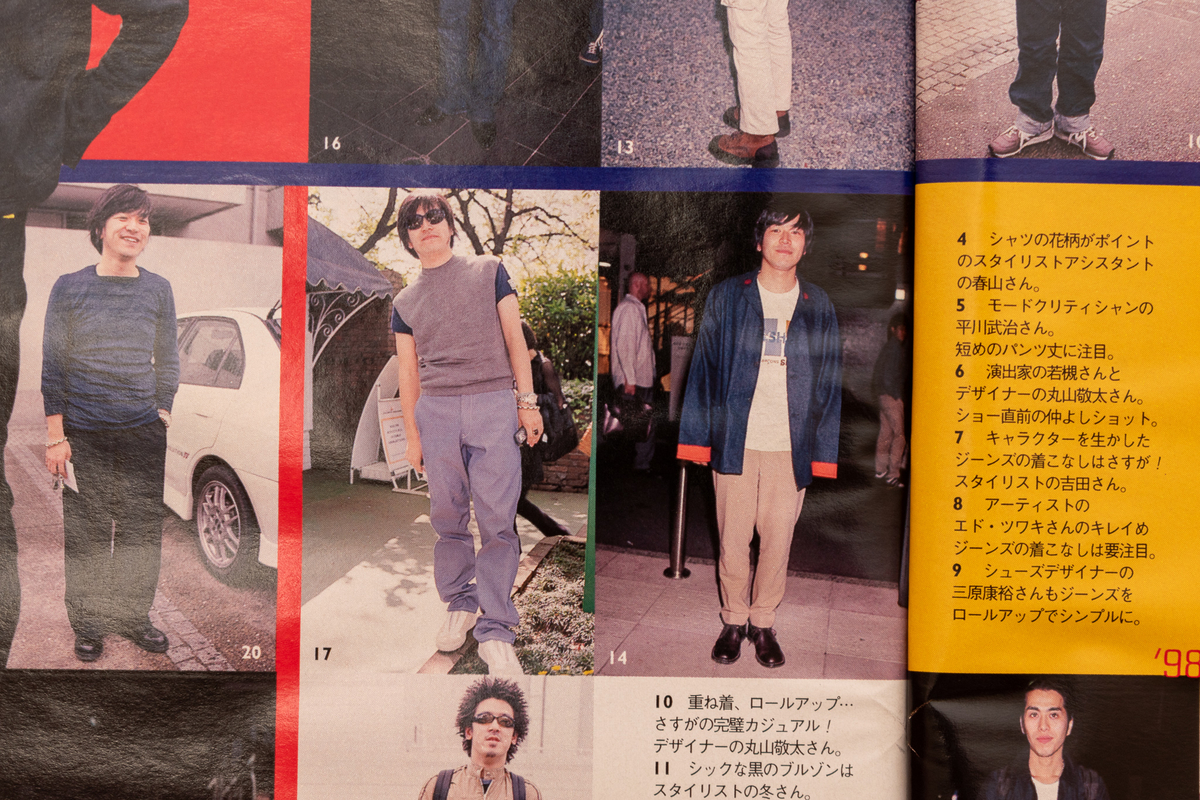 f:id:yamada0221:20210918135044j:plain