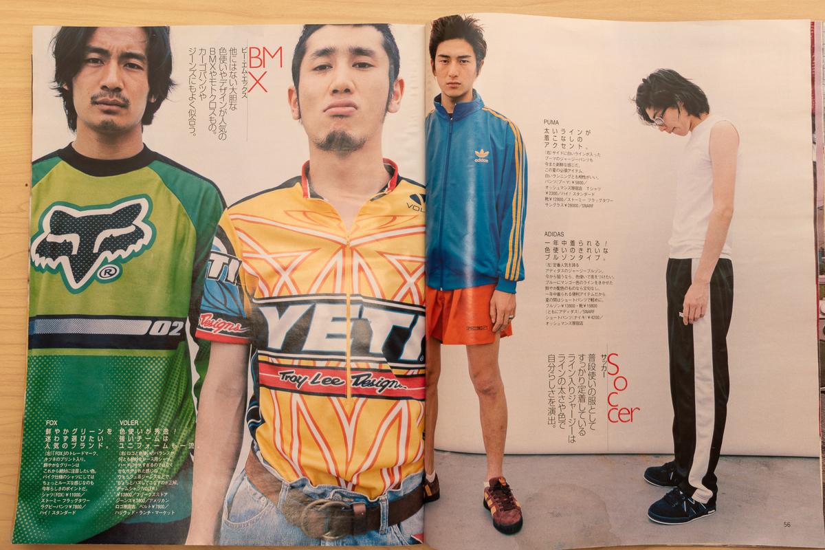 f:id:yamada0221:20210918135149j:plain