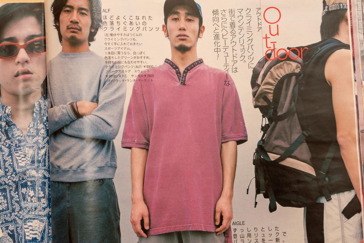 f:id:yamada0221:20210918135158j:plain