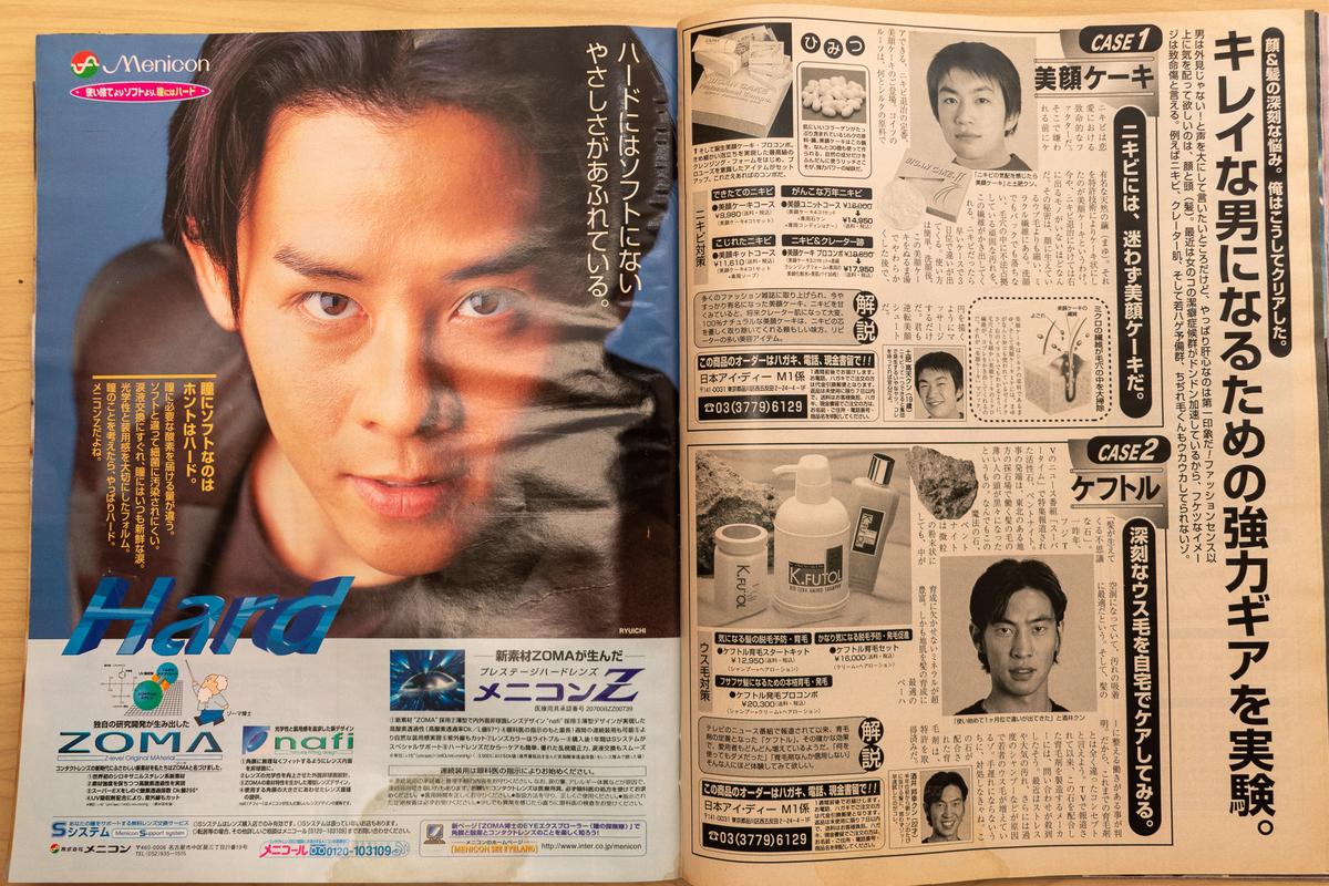 f:id:yamada0221:20210918135245j:plain