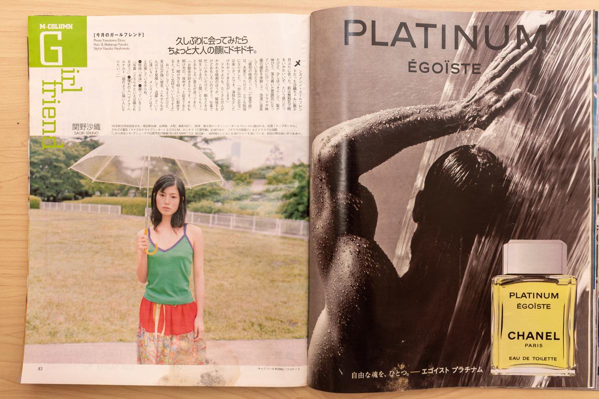 f:id:yamada0221:20210918135302j:plain