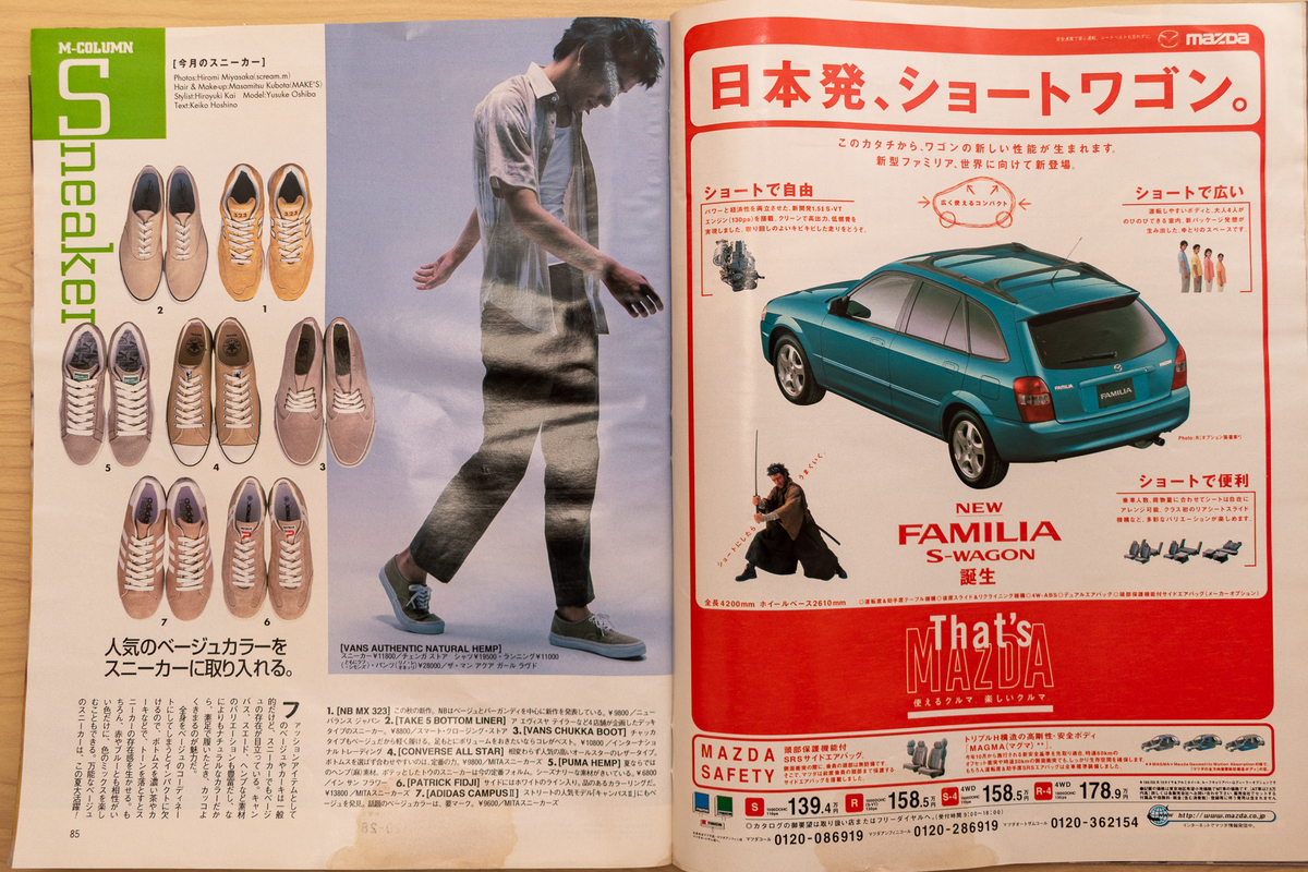 f:id:yamada0221:20210918135307j:plain