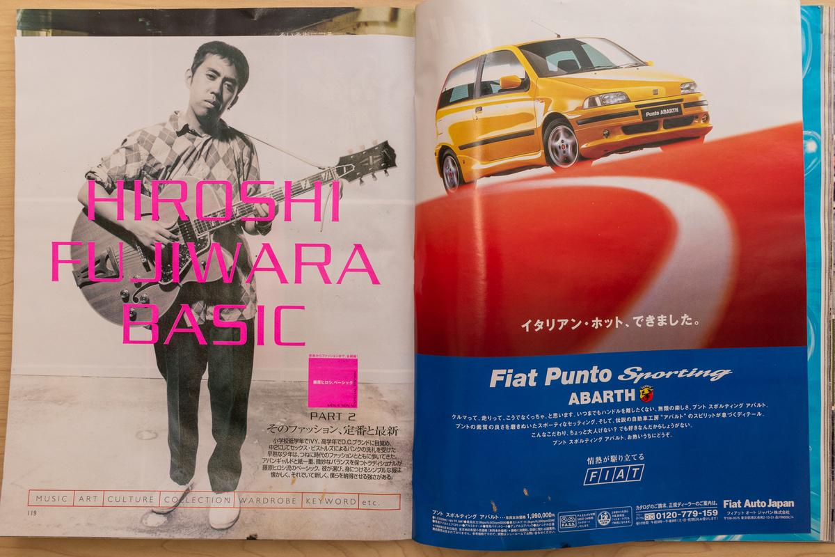 f:id:yamada0221:20210918135416j:plain