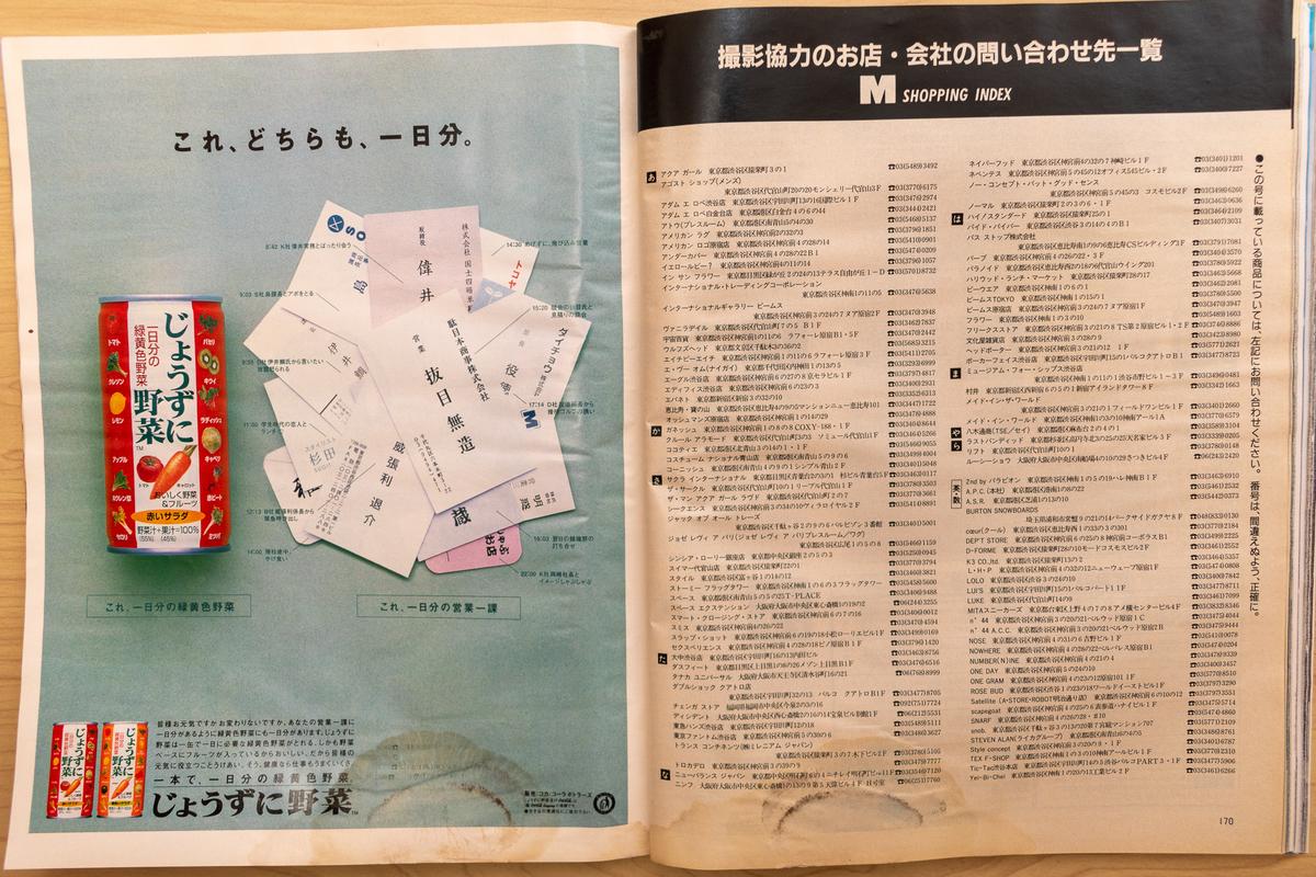 f:id:yamada0221:20210918135647j:plain