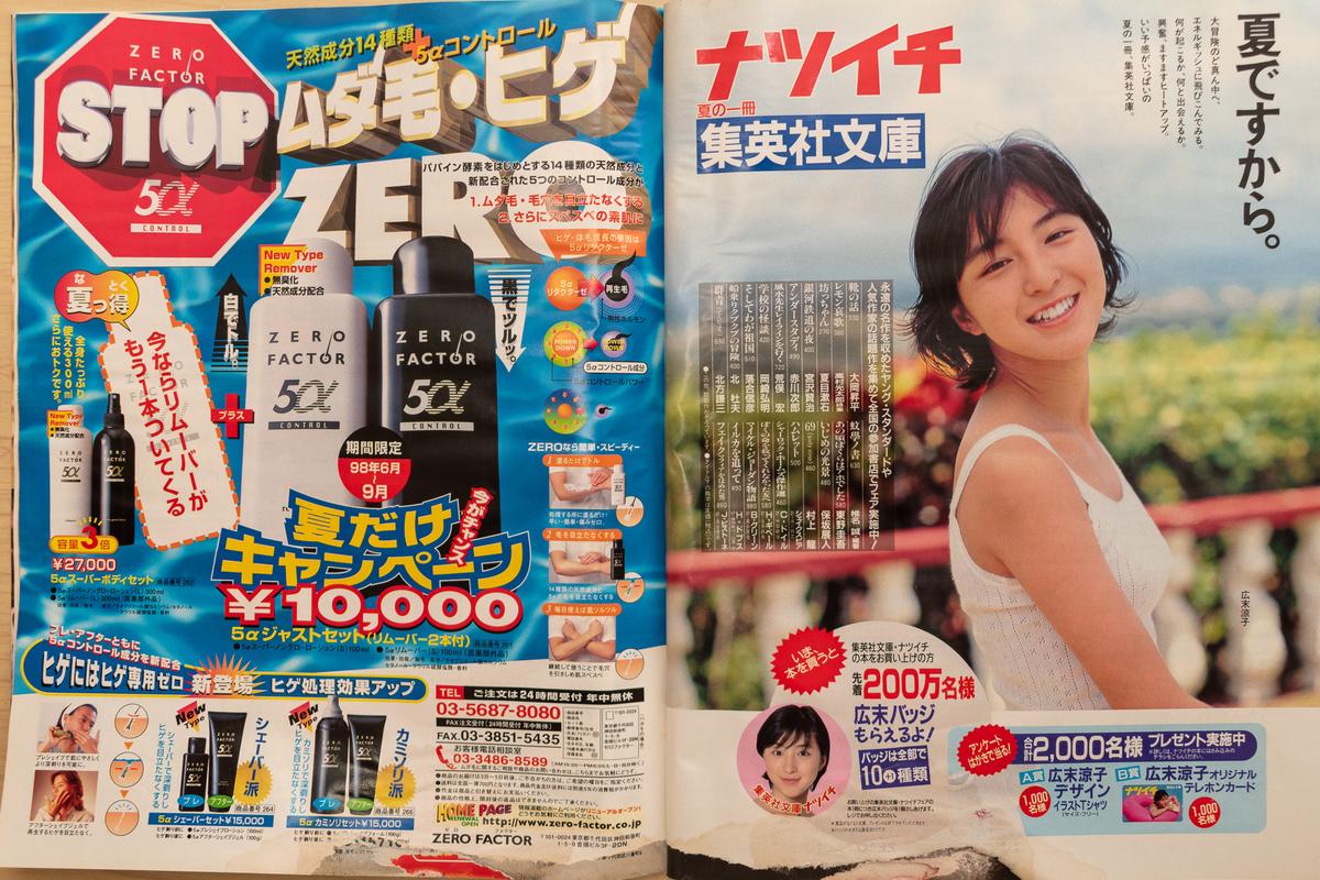 f:id:yamada0221:20210918135857j:plain