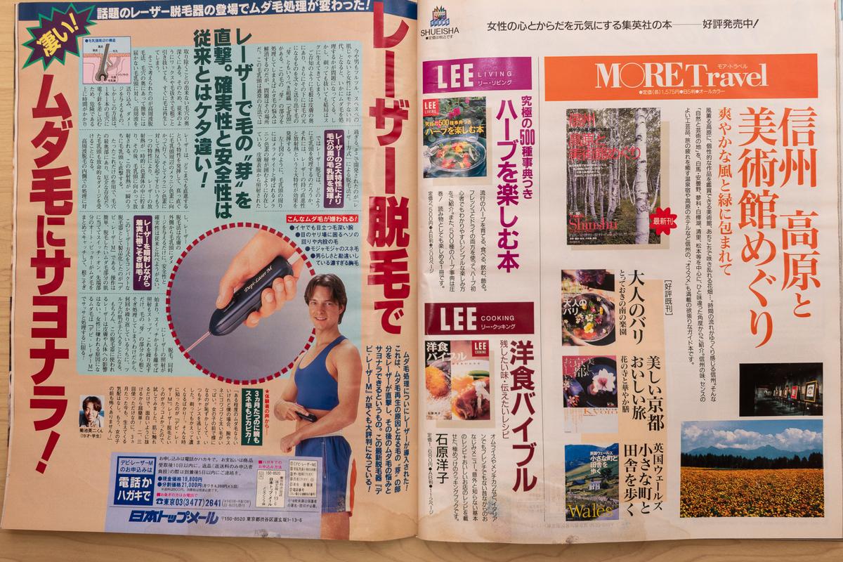 f:id:yamada0221:20210918135908j:plain