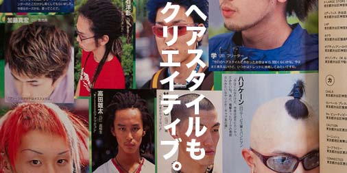 f:id:yamada0221:20210921114701j:plain