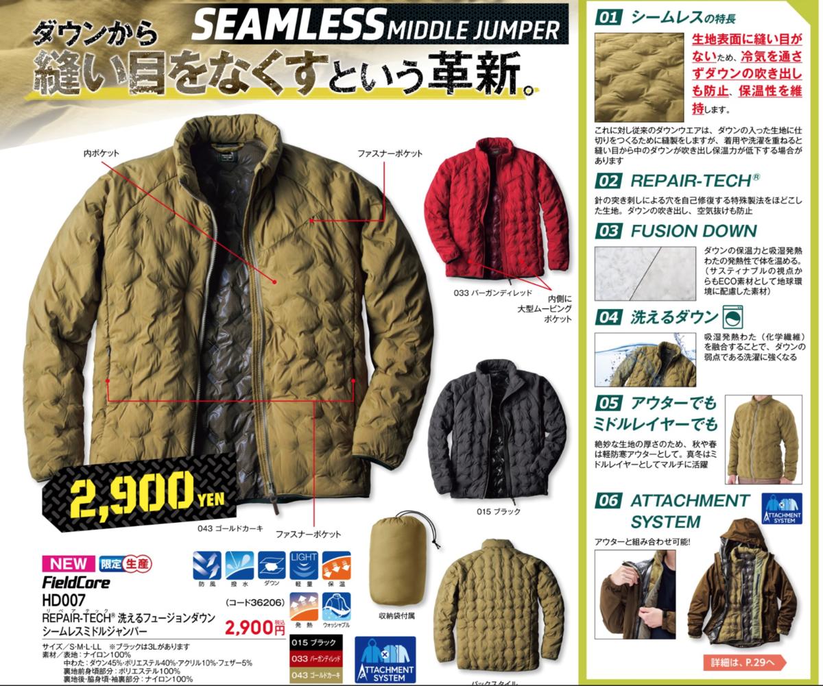f:id:yamada0221:20210922095613p:plain