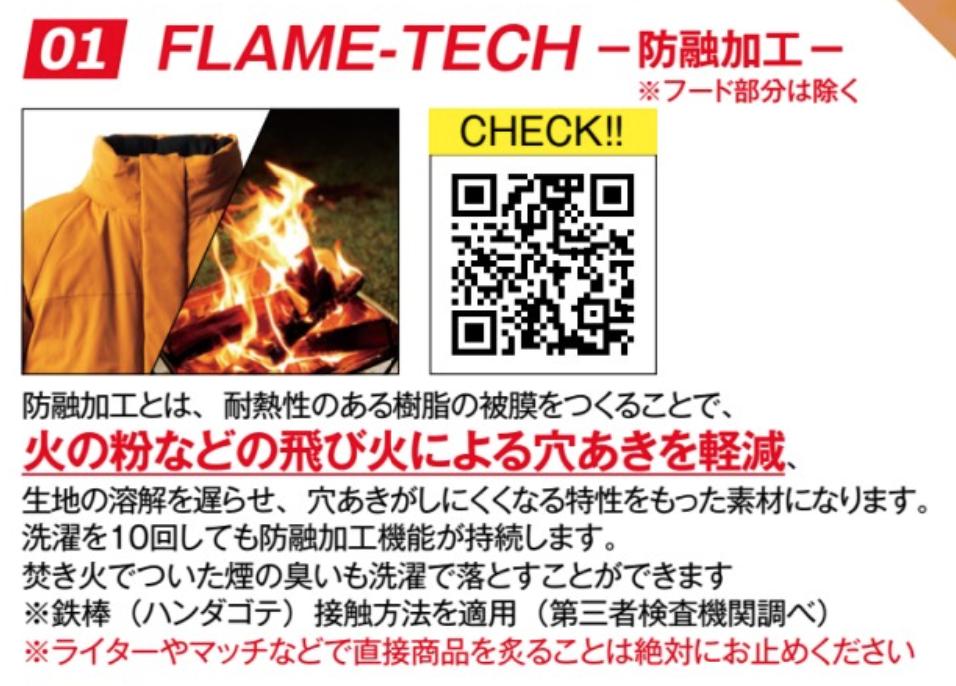 f:id:yamada0221:20210922095637p:plain