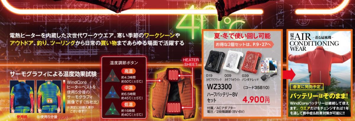 f:id:yamada0221:20210922095651p:plain