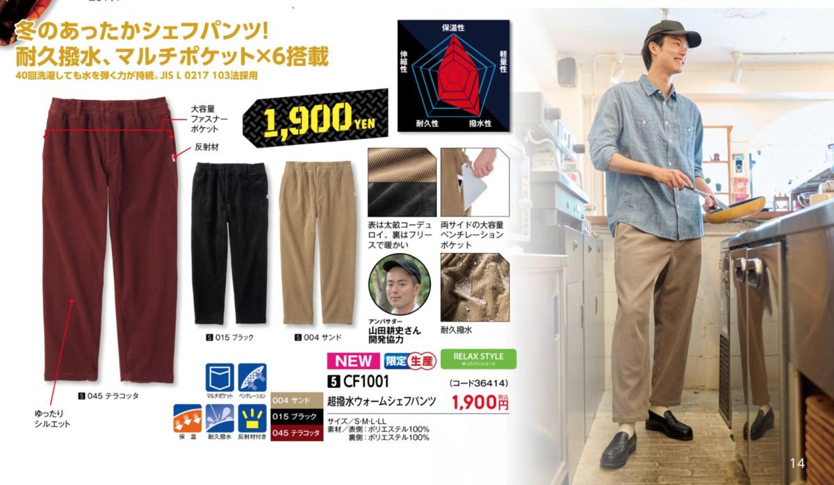 f:id:yamada0221:20210922095703p:plain